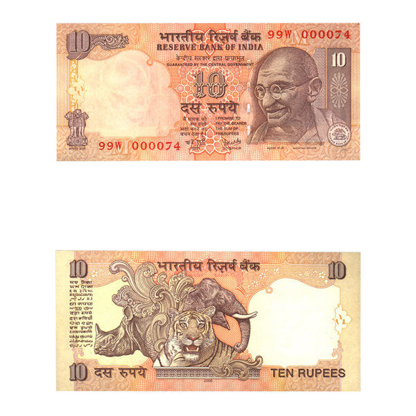 10 Rupees Note of 2008- Y. V.  Reddy- M inset