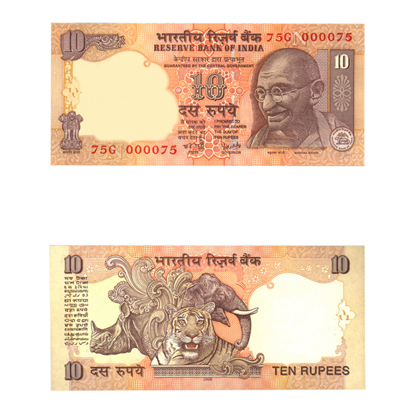 10 Rupees Note of 2008- Y. V.  Reddy- N inset