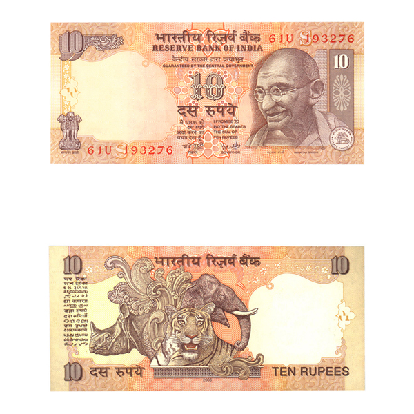 10 Rupees Note of 2008- Y. V.  Reddy- S inset
