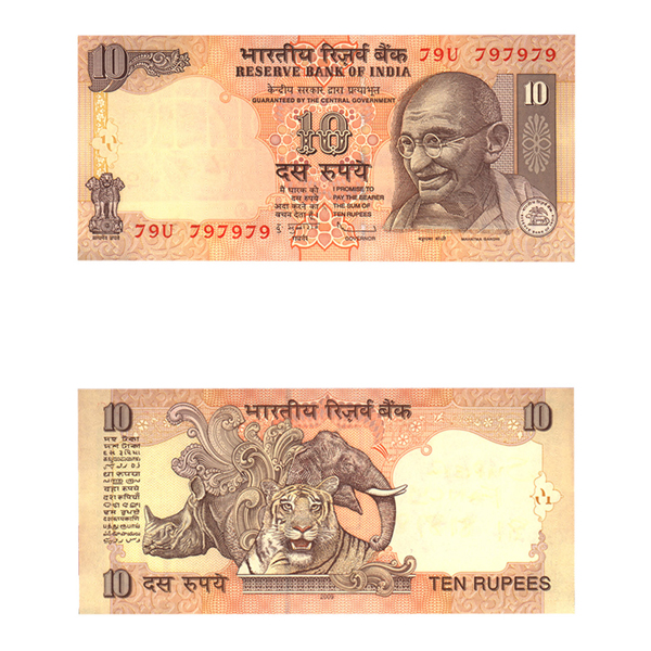 10 Rupees Note of 2009- D. Subbarao- without inset