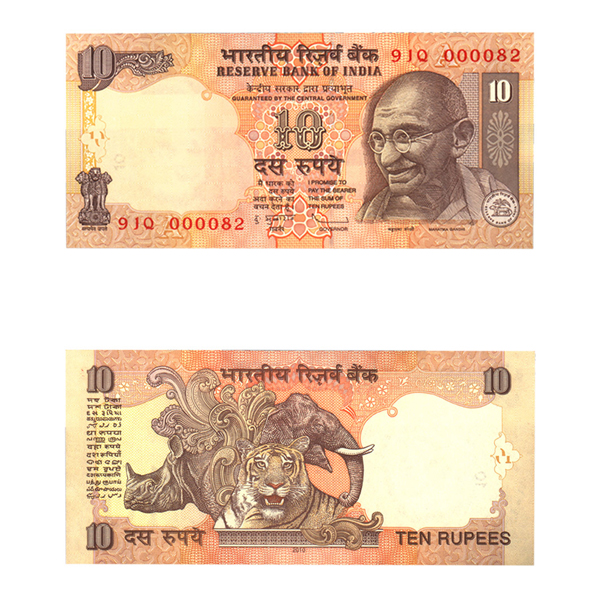 10 Rupees Note of 2010- D. Subbarao- A inset