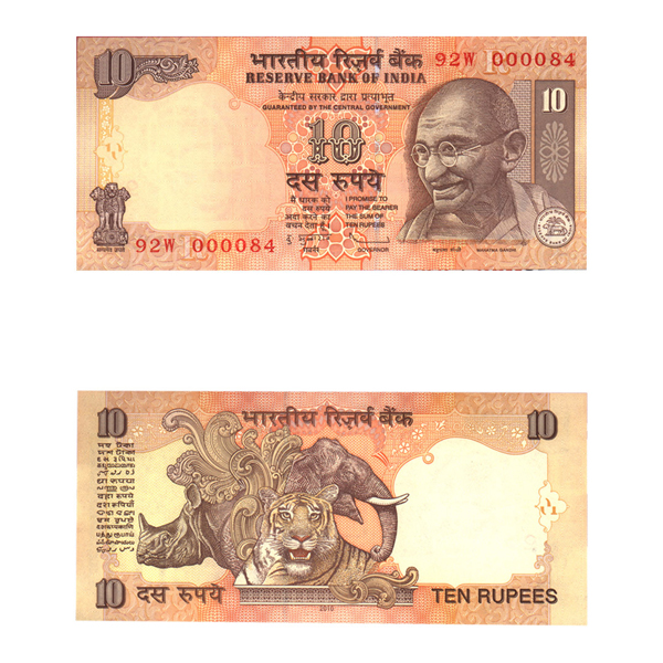 10 Rupees Note of 2010- D. Subbarao- R inset