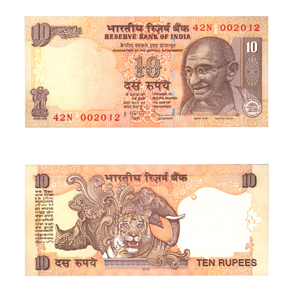 10 Rupees Note of 2012- D. Subbarao- P inset