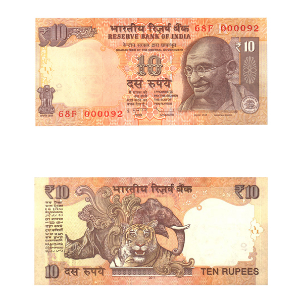 10 Rupees Note of 2011- D. Subbarao- without inset