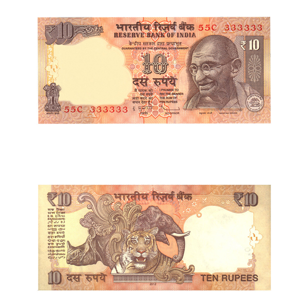 10 Rupees Note of 2012- D. Subbarao- A inset