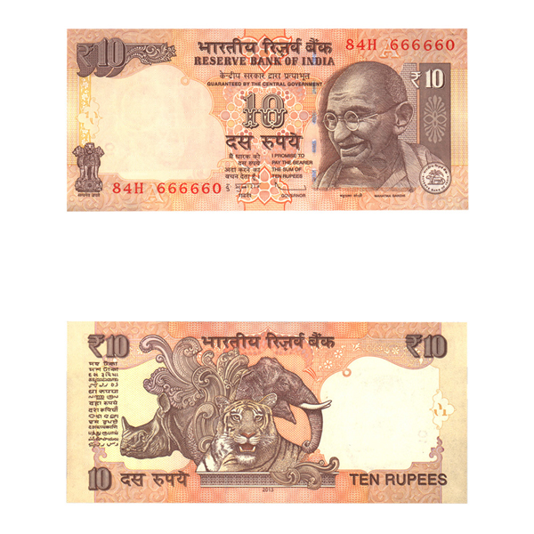 10 Rupees Note of 2013- D. Subbarao- A inset