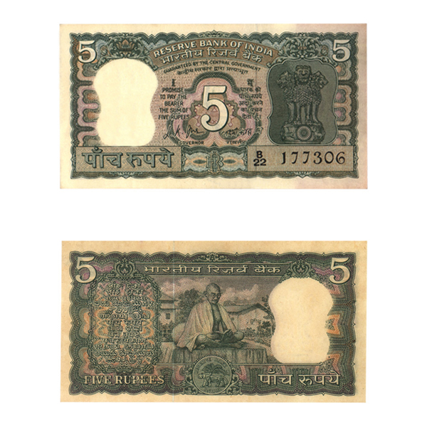 5 Rupees Note of 1969- L. K. Jha Without Inset