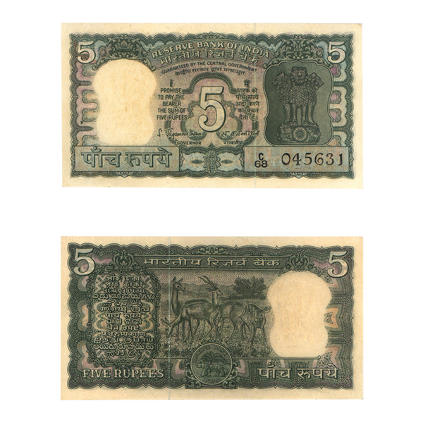 5 Rupees Note of 1970- A to V prefix- without inset