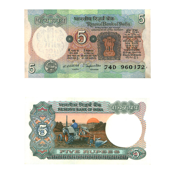 5 Rupees Note of 1970- A to H prefix- without inset