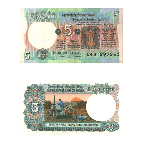5 Rupees Note of 1975- K. R Puri inset A