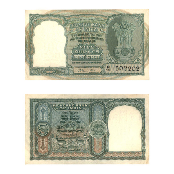 5 Rupees Note of 1949- 6 Blackbucks- Error text
