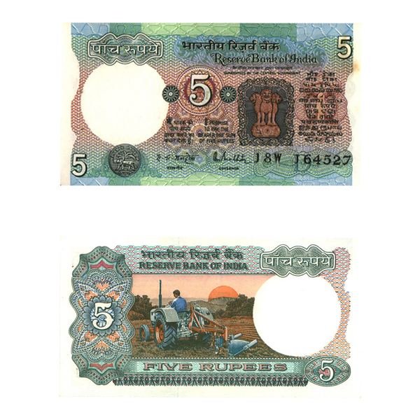 5 Rupees Note of 1985- R. N. Malhotra- D inset