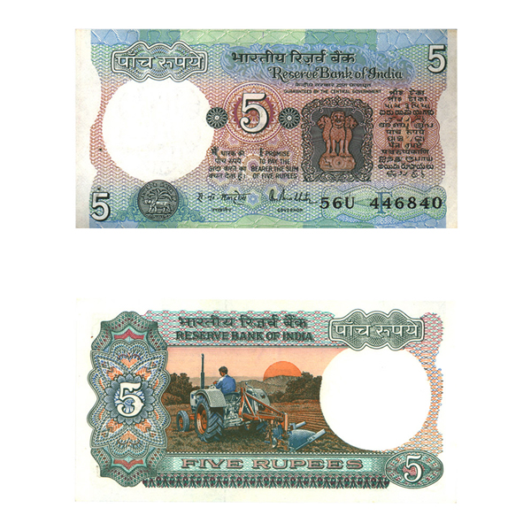 5 Rupees Note of 1985- R. N. Malhotra- F inset