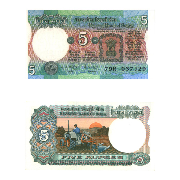 5 Rupees Note of 1985- R. N. Malhotra- without inset