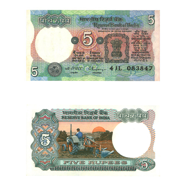 5 Rupees Note of 1997- C. Rangarajan Inset B