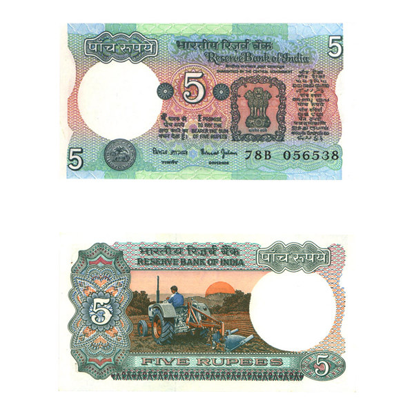 5 Rupees Note of 1997- Bimal Jalan without Inset