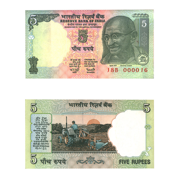 5 Rupees Note of 2003- Y. V.  Reddy- without inset