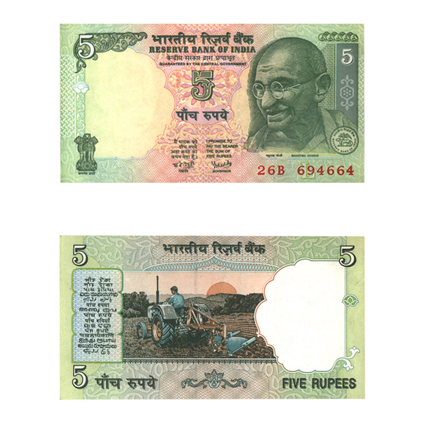 5 Rupees Note of 2003- Y. V.  Reddy- L inset