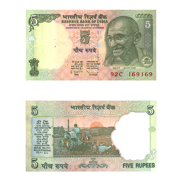 5 Rupees Note of 2009- D. Subbarao- E inset