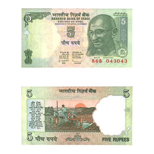 5 Rupees Note of 2010- D. Subbarao- without inset