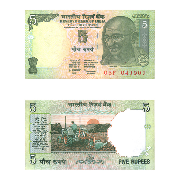 5 Rupees Note of 2010- D. Subbarao- L inset