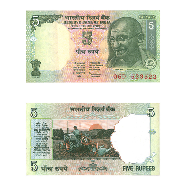 5 Rupees Note of 2011 - D. Subbarao inset R
