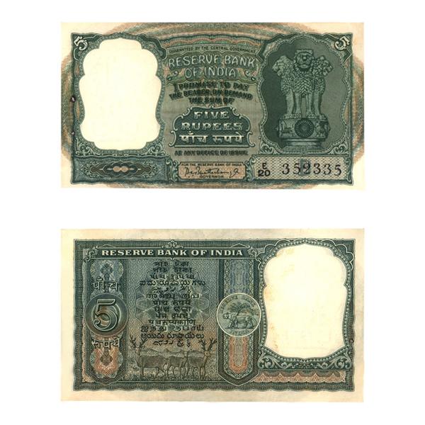 5 Rupees Note of 1962- P. C. Bhattacharya - B inset