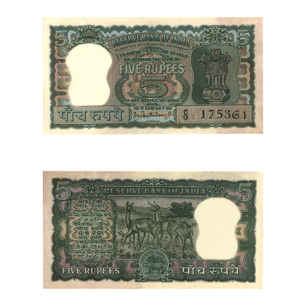 5 Rupees Note of 1962- P. C. Bhattacharya  without inset