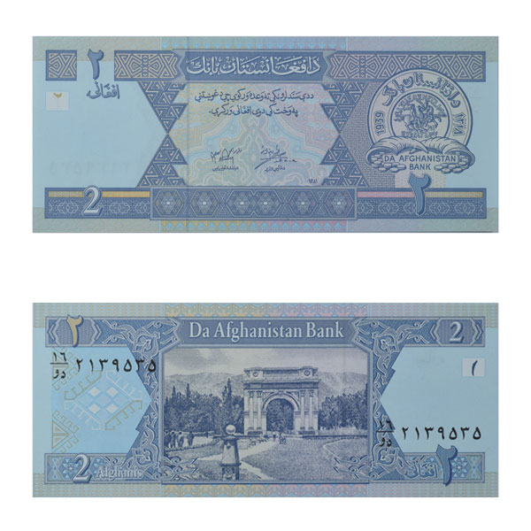 Afghanistan Currency Note 2 Afghani