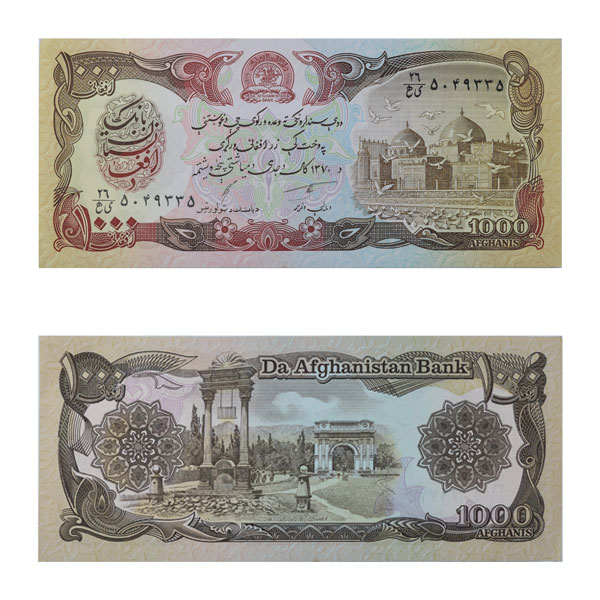 Afghanistan Currency Note 1000 Afghani