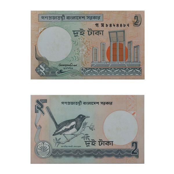 Bangladesh Note