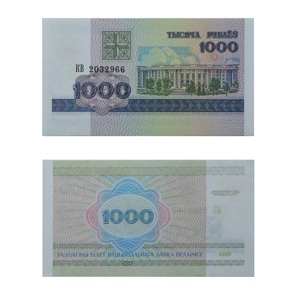 Belarus 1000 Ruble Note