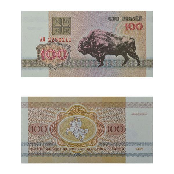 Belarus 100 Ruble Note