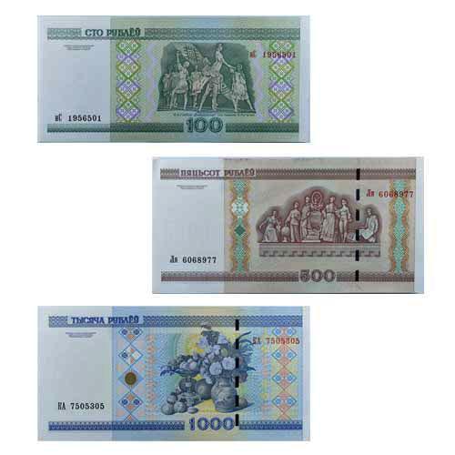 Belarusian Banknote