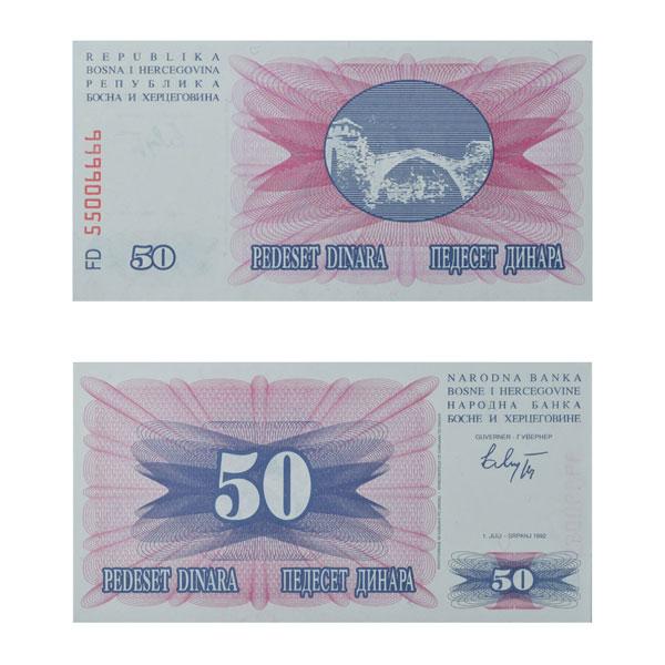 Republic of Bosnia and Herzegovina 50 Dinara Note