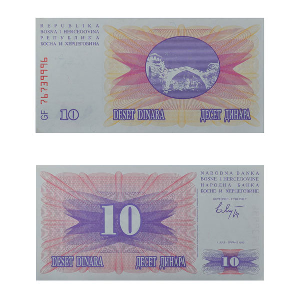 Republic of Bosnia and Herzegovina 10 Dinar Note