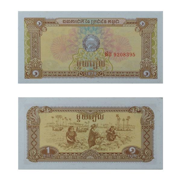 Cambodia 1 Riel Note