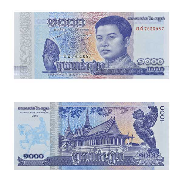 Cambodia 1000 riel polymer Note