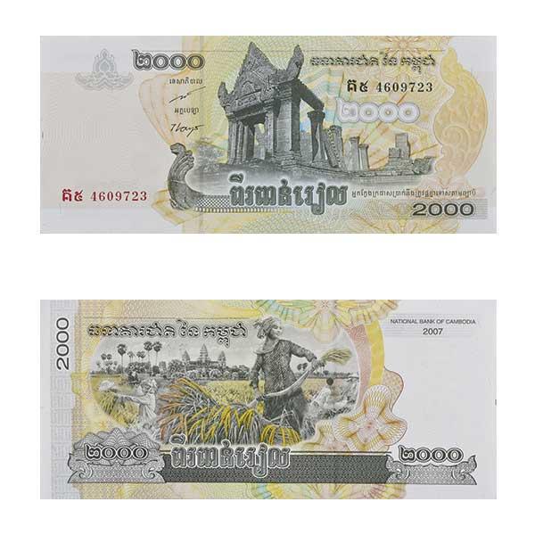 Cambodia 2000 riel polymer Note