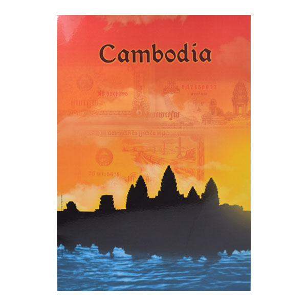 Cambodia Currency Card