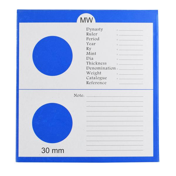Mintage World 2x4 Cardboard Flip Coin Holder 30 mm