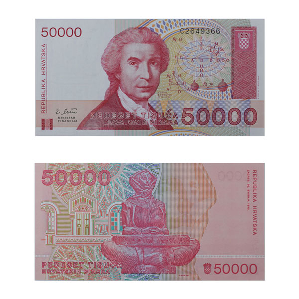 Croatian  Currency Note 50000 Dinar
