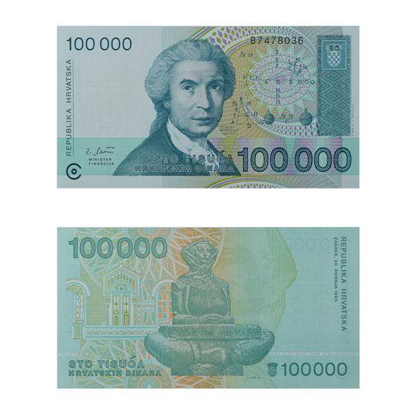 Croatian 100000 Dinar