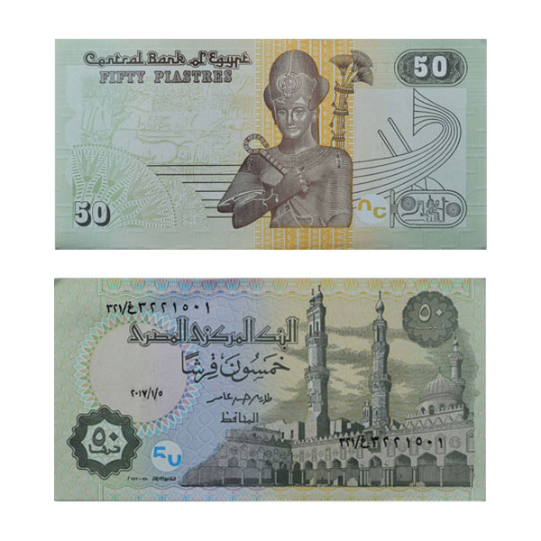 Egypt Currency Note 50 Piastres
