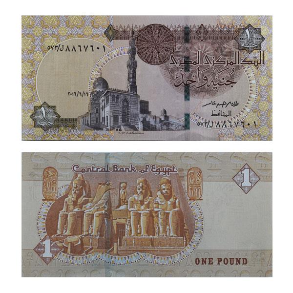 Egypt 1 Pound Note