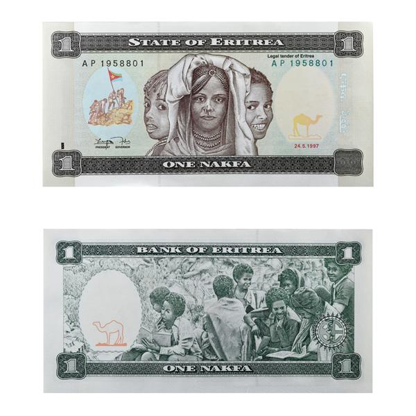 Eritrean Currency Note 1 nakfa