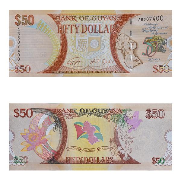Guyana 50 Dollar Note