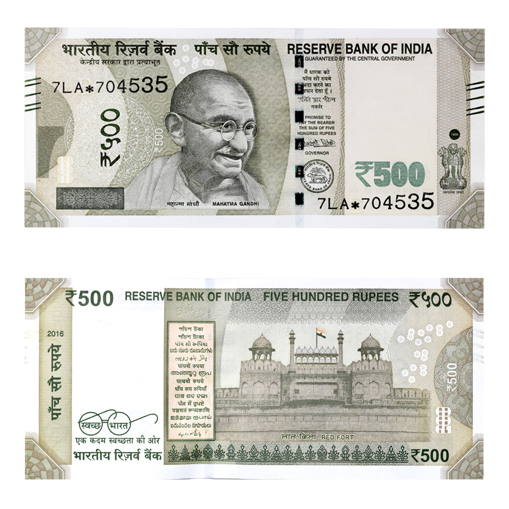 500 Rupees Banknote of 2016