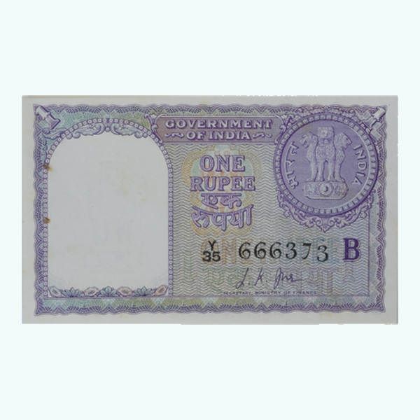 Rarest 1 Rupee Note of India