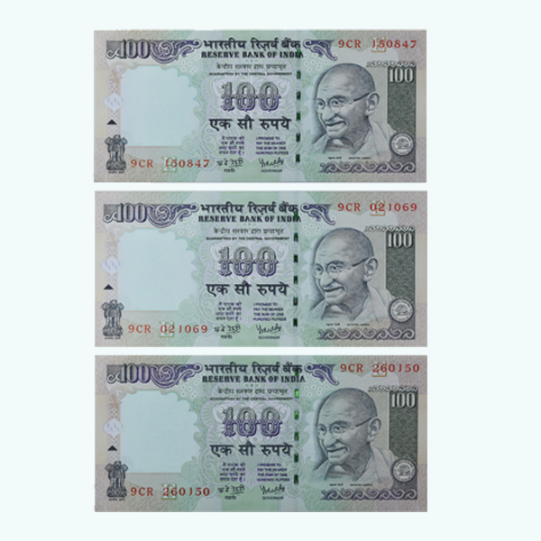 Auspicious Number for Every Indian Note